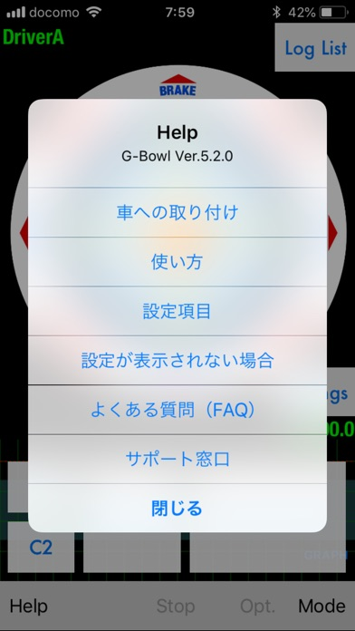 G-Bowl screenshot1
