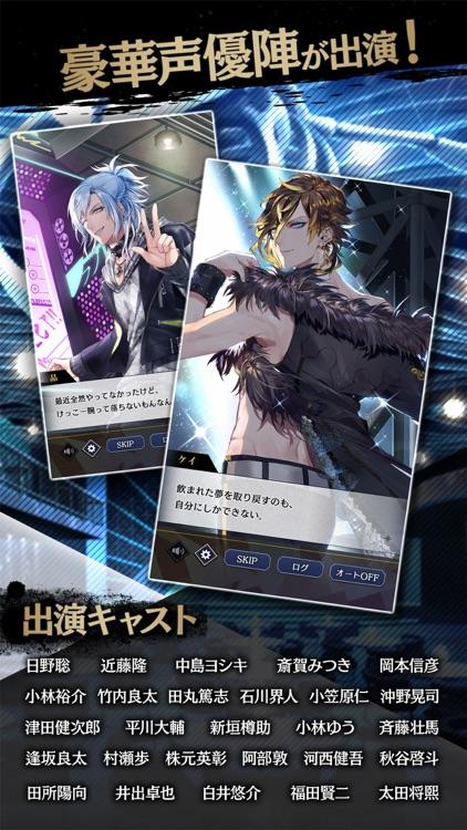 ブラックスター -Theater Starless- screenshot-3