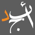 أبجد: كتب - روايات - قصص عربية pour pc