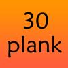 30 Days Plank