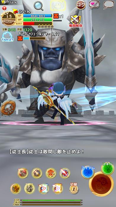 RPG エレメンタルナイツ R【ロールプレイング】のおすすめ画像5