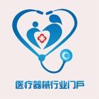 中国医疗器械行业网 icon