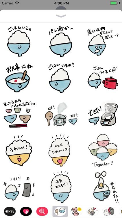 gohan kun!!
