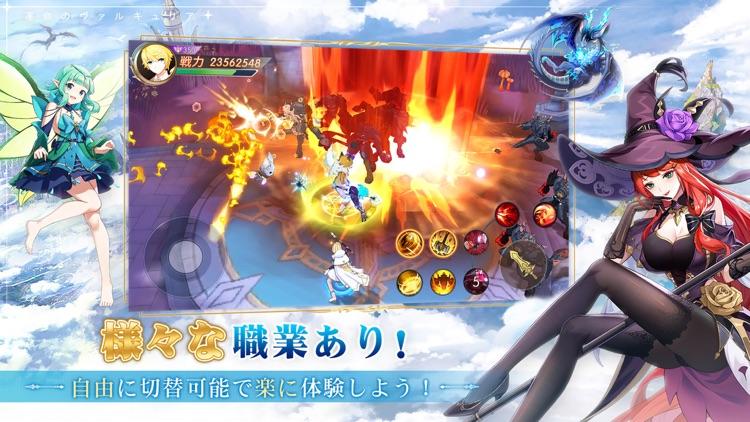蒼空ファンタジー screenshot-5
