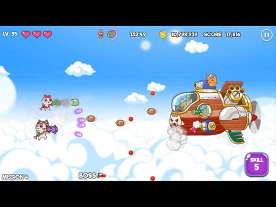 락캣(Rockcat) screenshot #6