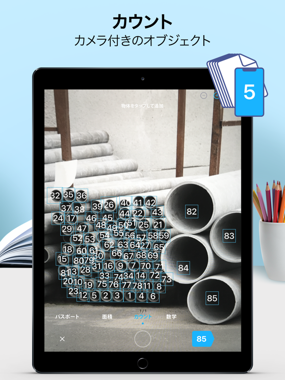 iScanner アイスキャナー: 書類とフォトスキャンのおすすめ画像4