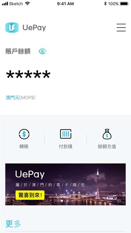 UePay screenshot-4