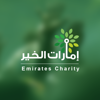 Emirates Charity