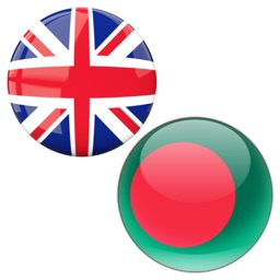 English to Bengali Translator and Dictionary - Translate Bengali to