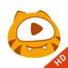 虎牙直播HD-游戏互动直播平台