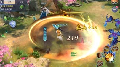 Screenshot of 剑侠修仙 - 青云诛仙情缘 App
