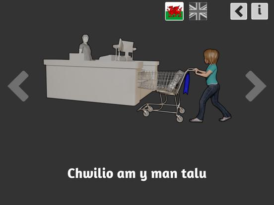 Screenshot #4 pour Uwchfarchnad / Supermarket