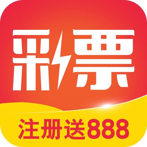 好彩投彩票-注册送888元