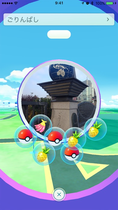 Pokémon GO screenshot1