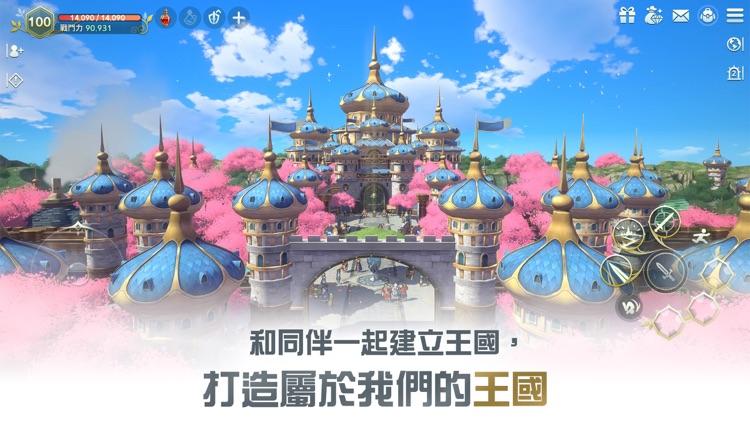 二之國:交錯世界 screenshot-8