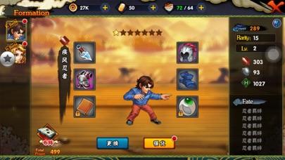 Ultimate Ninja:Hayate Screenshot 5