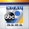 KCAU 9 News SiouxlandProud - iPhoneアプリ