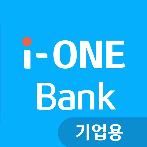 i-ONE Bank - 기업용