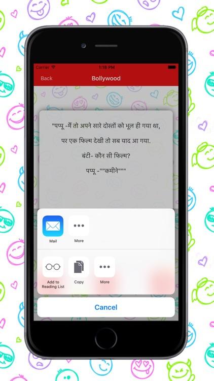 Jokes Ka Baap screenshot-6