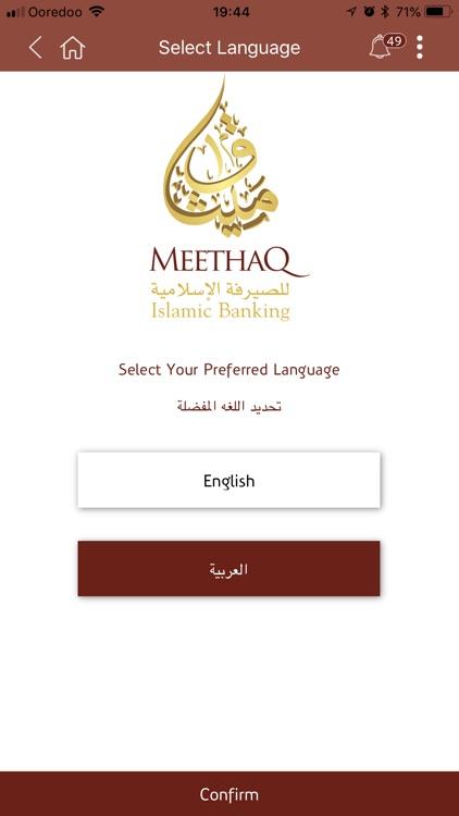 Meethaq Islamic E-Wallet screenshot-3