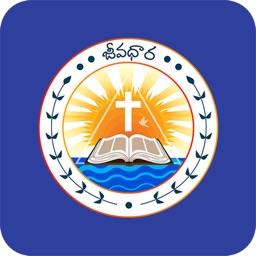 Jeevadhara - Telugu Catholic