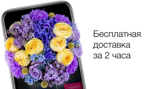 dostavka-tsvetov-moskva-kruglosutochno-bez-predoplati