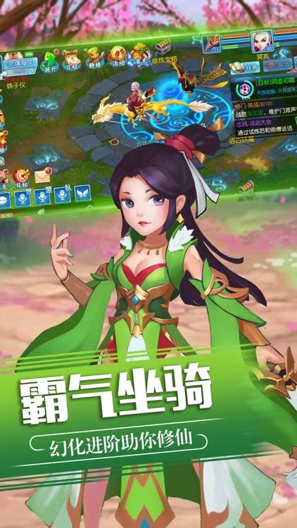 修仙灵缘OL-梦幻3D仙侠情缘手游