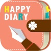 Happy Diary - カレンダー