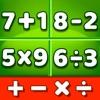 数学游戏-学习+-x÷