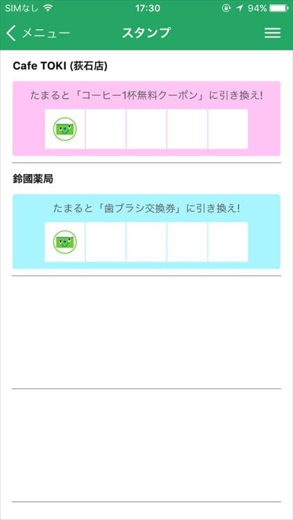 YOKA!Pay(よかペイ) - 親和銀行スマホ決済アプリ screenshot-3