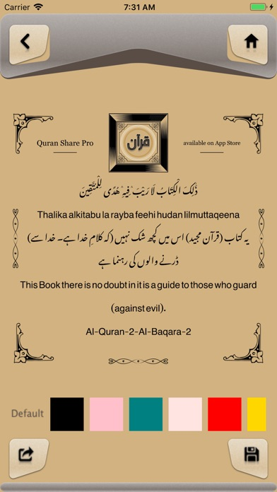 Quran Share Pro Screenshots