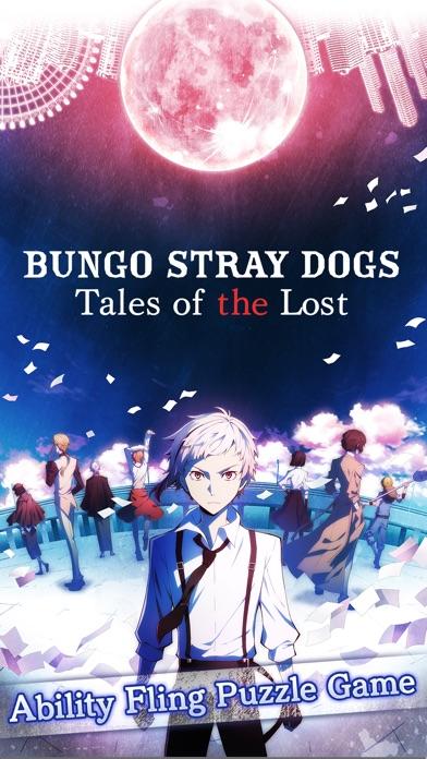 Bungo Stray Dogs: TotL Скриншоты3