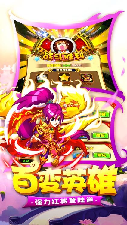 西游降妖--一路向西游卡牌手游了解一下 screenshot-4