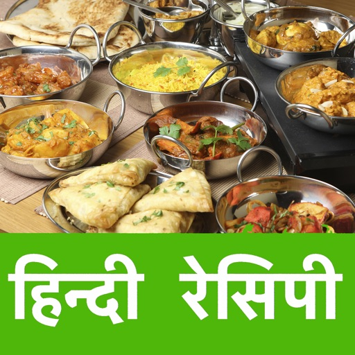 Hindi Recipes - Cooking Recipe