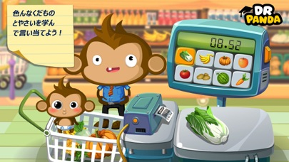 Dr. Pandaスーパーマーケットのおすすめ画像3