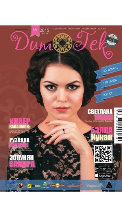 Magazine DumTek