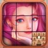 Number Puzzle- klotski Riddleアイコン