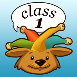 NumberShire 1: Class