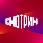 СМОТРИМ. Россия, ТВ и радио на пк