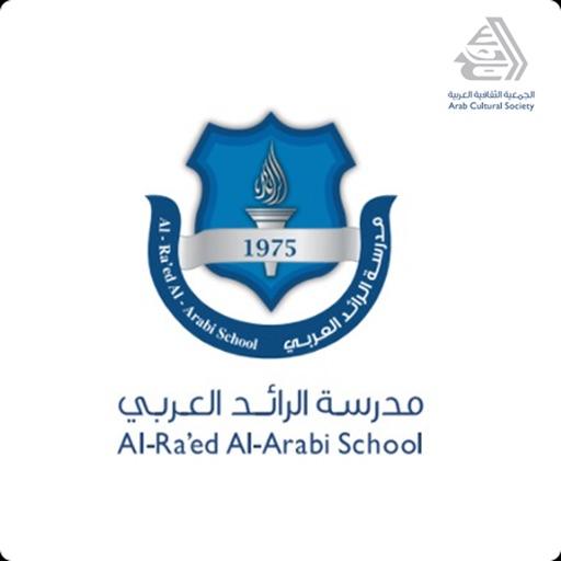 RAS Alumni