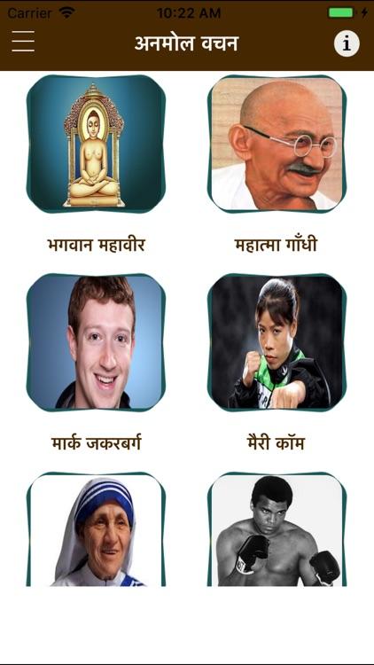 Hindi Quotes and Status Whats screenshot-4