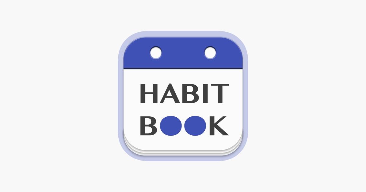 HabitBook - 習慣記録アプリ」をApp Storeで