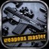 真实枪械模拟器:组装武器打靶射击