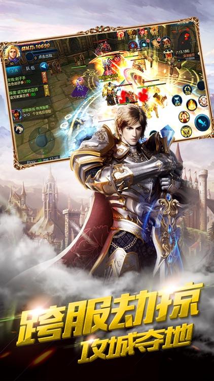 王者永恒 – 热血怪兽荣耀超神 screenshot-4