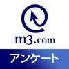 m3.com アンケート - iPhoneアプリ