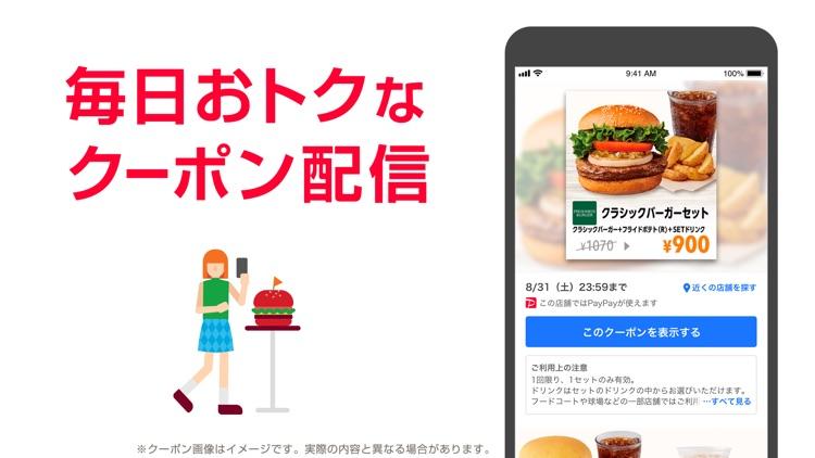 Yahoo! JAPAN screenshot-8
