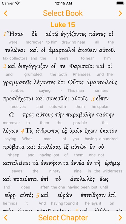 Interlinear Greek