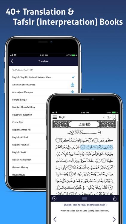 Quran Kareem  القرآن الكريم screenshot-4