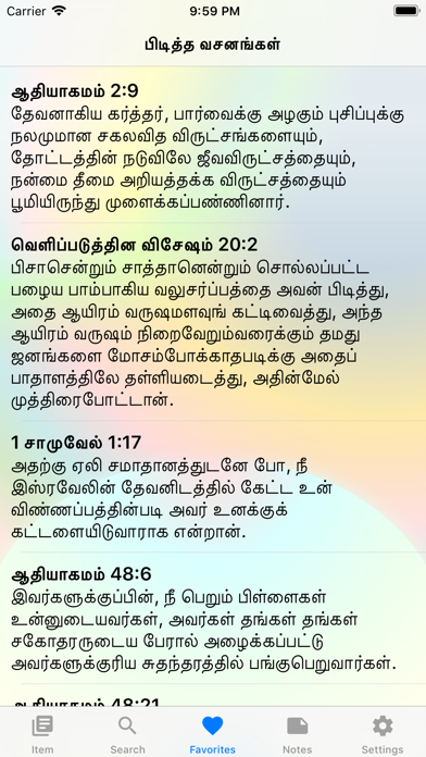 Holy Tamil Bible | App Price Drops