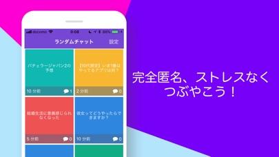 https://is5-ssl.mzstatic.com/image/thumb/Purple115/v4/7d/d1/36/7dd136ec-6848-fa3c-6f46-d65800bea1ba/source/406x228bb.jpg